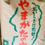 komefukuro