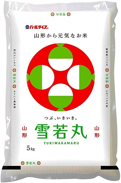 yukiwakamaru